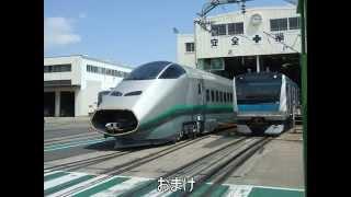 E233系甲種輸送@川崎重工兵庫工場出場 thumbnail