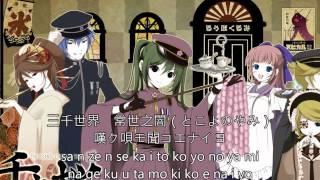 初音未來 - 千本櫻(內有中文、日文、羅馬拼音字幕)