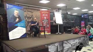 Алексей Капранов в Московском Доме Книги  1 часть