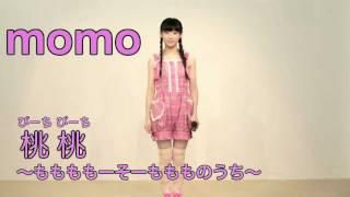 """アニメ『もしドラ』EDを歌う""""momo""""の生放送を含むツアーの模様と成長記..."""