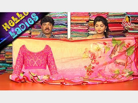 Amazing Banarasi Georgette & Fancy Tussar Silk Sarees || Hello Ladies || Vanitha TV