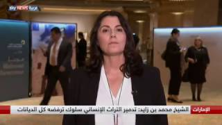 رئيس الوحدة العربية في مركز التراث العالمي ندى الحسن