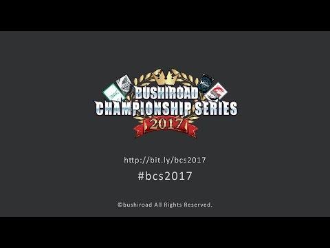 Bushiroad World Championship Series 2017 Teaser