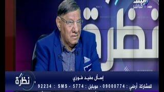 بالفيديو.. مفيد فوزي: الإخوان كانوا يريدون هجرة الأقباط وترك مصر