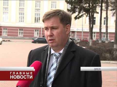 """Власти  Орла и представители  """"Балтстроя"""" -  о перспективах набережных"""