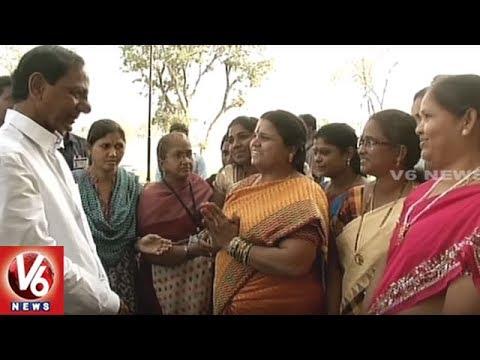 KCR To Begin Praja Darbar Program From Dussehra At Pragathi Bhavan | V6 News