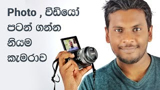 Canon M10 MirrorLess Camera | Sri Lanka