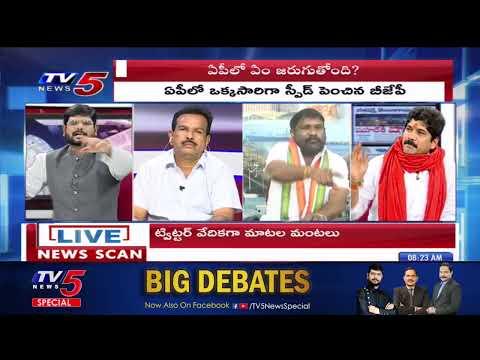 LIVE: News Scan LIVE Debate with TV5 Murthy | YS Jagan | BJP | TV5 News
