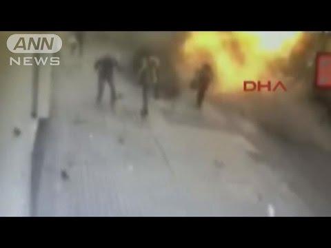自爆テロ トルコ政府「イスラム国」犯行と断定(16/03/21)