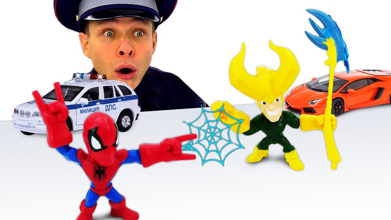 Супергерои и игры гонки. Человек Паук и Фёдор ловят ...