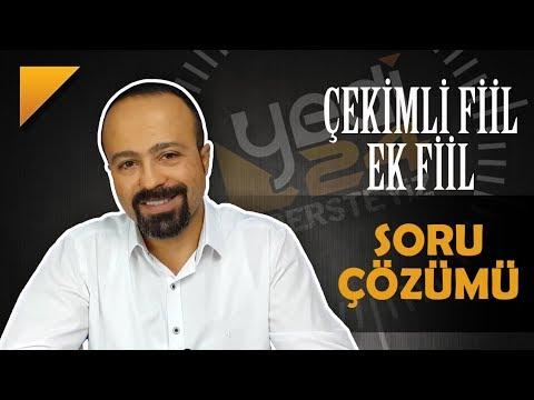 """Çekimli Fiil / Ek Fiil - SORU ÇÖZÜMÜ / """"YKS-KPSS"""", Önder Hoca"""