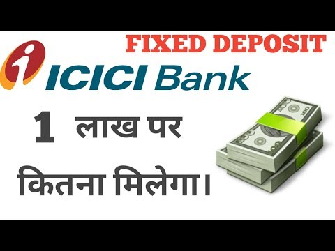ICICI Bank Fixed Deposit(FD)! Fixed Deposit Interest Rate !