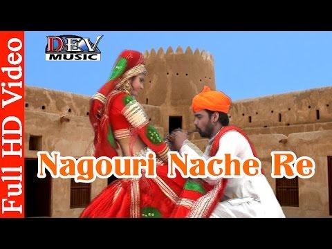 New Marwadi DJ REMIX Song   Nagouri Nache Re   Byan Rangili   Yuvraj Mewari   Rajasthani Songs