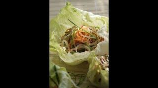 Юлия Высоцкая — Вьетнамский салат