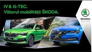 iV și G-TEC - Alternativele verzi ŠKODA