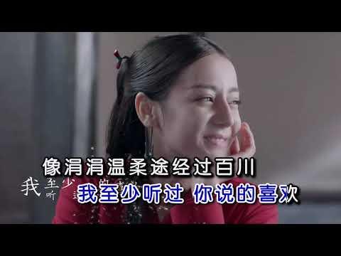 張傑- 如歌(高清1080P)KTV版