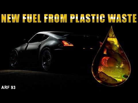 कूड़े से पेट्रोल | New Technology To Convert plastic waste into Fuel || ARF 93