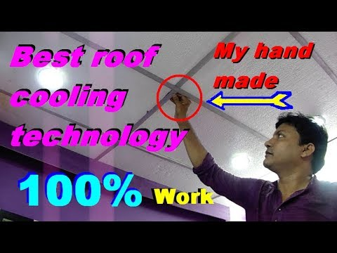 Cheap and bestcool roof technology. How to protect heat to your room.