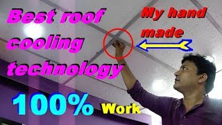 Cheap and best  cool roof technology. How to protect heat to your room.