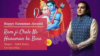 Ram ji Chale na Hanuman ke Bina | Hanuman Bhajan | Ankit Batra | Date with Divine | Live Recording
