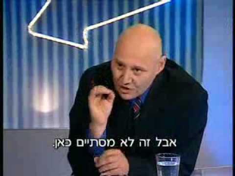 Abby, el rabino ortodoxo que se convirtió en mujer from YouTube · Duration:  6 minutes 53 seconds