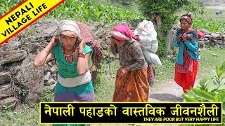 They are poor but Very Happy Life   Best Nepali Village life video Collection   IamSuman