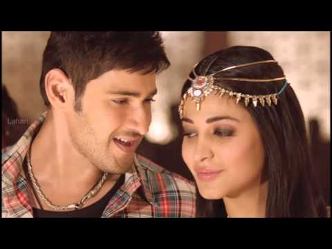 Aagadu Movie Junction loSong Karaoke