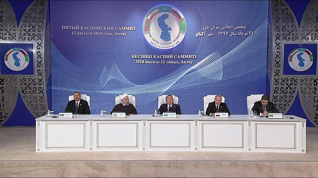 Statement by Vladimir Putin following the Fifth Caspian Summit