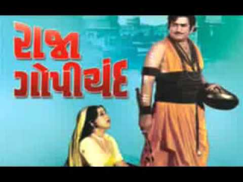 Meri Maat Rahan De Raja Gopichand Rajkishan Agwanpuria Jagganath - YouTube.flv