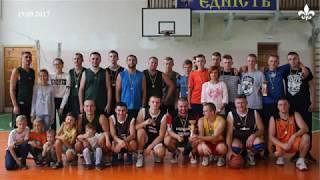 У День міста у Бродах відбувся баскетбольний турнір (ТРК