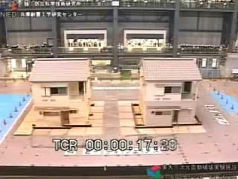 NIESD - Seismic Test