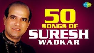 Top 50 Songs of Suresh Wadkar | सुरेश वाडकर के 50 गाने  | HD Songs | One Stop Jukebox