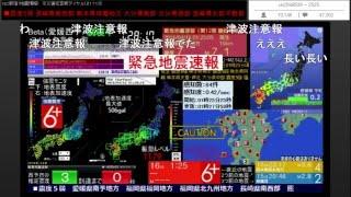 ニコ生 緊急地震速報+津波注意報 2016.04.16 1時25分頃 平成28年熊本地震 (最大震度7)【TSアーカイブ】