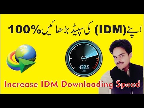 How to Increase IDM Downloading Speed | Super Fast Speed | Internet Download Manager