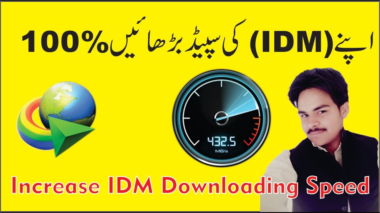 Idm download now latest version 2019 free download.