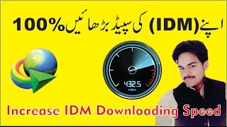 How to Increase IDM Downloading Speed   Super Fast Speed   Internet Download Manager