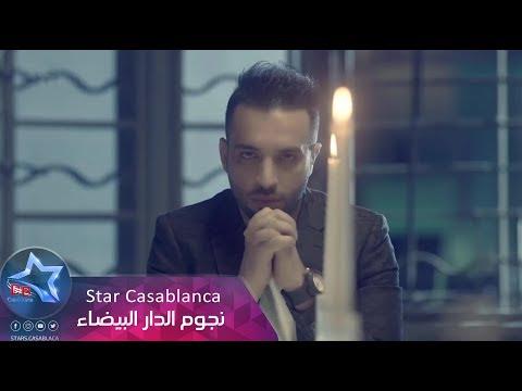 سيف عامر -  مابية حيل / Saif Amer - Ma Baya 7el Video Clip