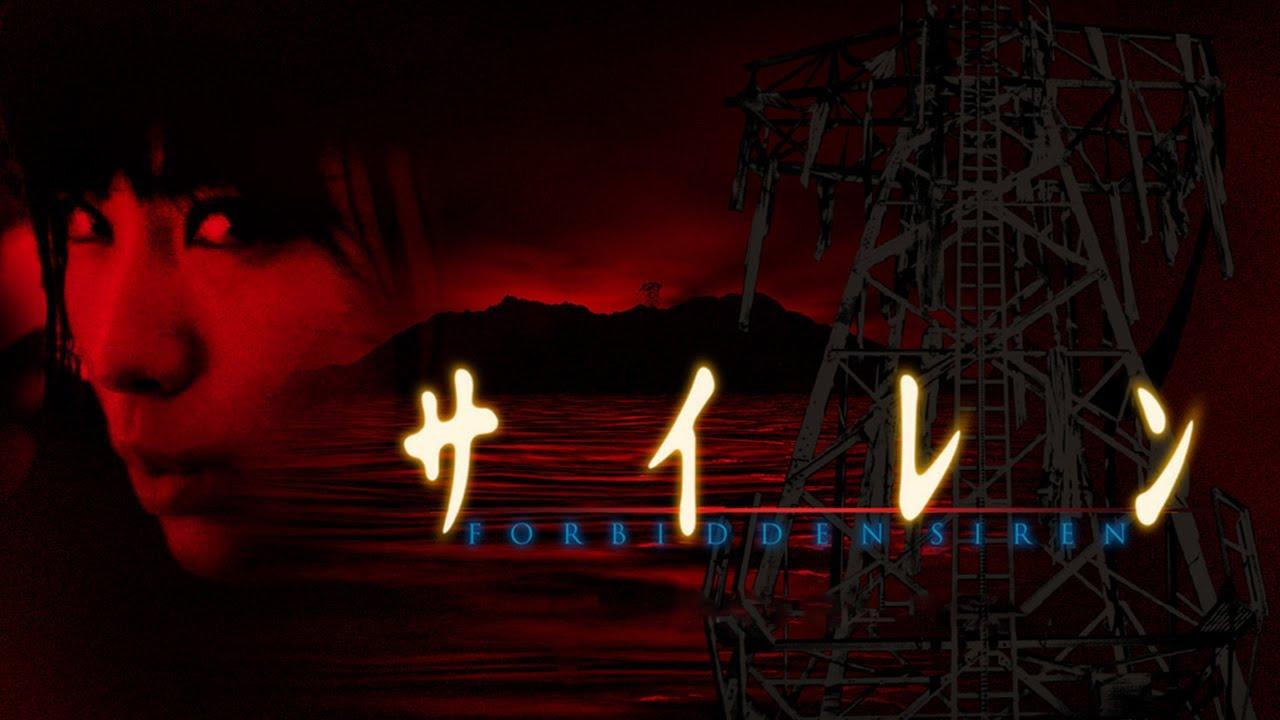 Watch full episode of Forbidden Siren | Japanese Drama ...