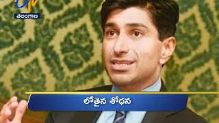 10 AM | Ghantaravam | News Headlines | 20th August 2019 | ETV Telangana