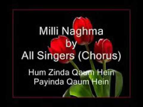 Hum Zinda Qaum Hain National song