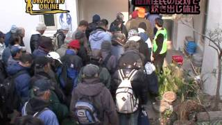 NEWS017 浅草・地域住民の苦情で炊き出し休止