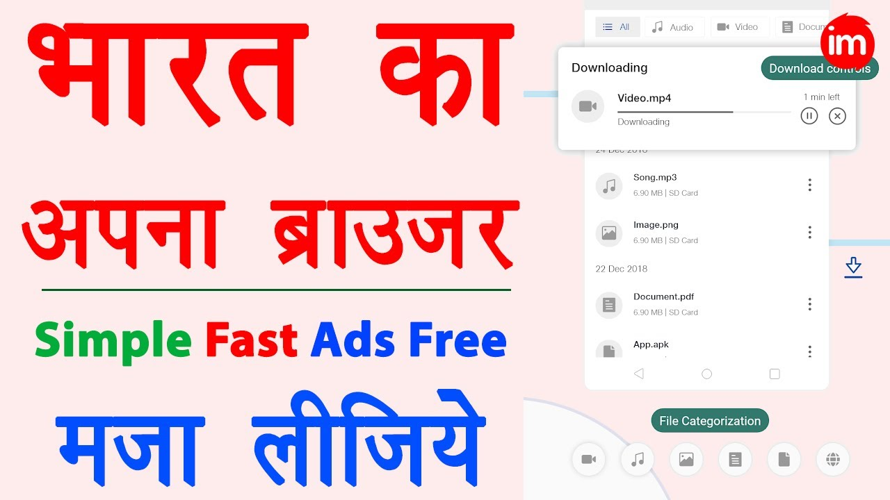 JioPages - Safe, Fast and Powerful Web Browser | best browser like uc browser | Fast Browser