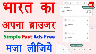 JioPages - Safe, Fast and Powerful Web Browser   best browser like uc browser   Fast Browser screenshot 2