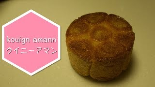 recipe Cercle8.5x50 70g Bread flour 30g cake flour 1.5g Dry yeast 2g salt 50g hot water 40g Coconut oil Appropriate amount of granulated sugar 1, Make a ...