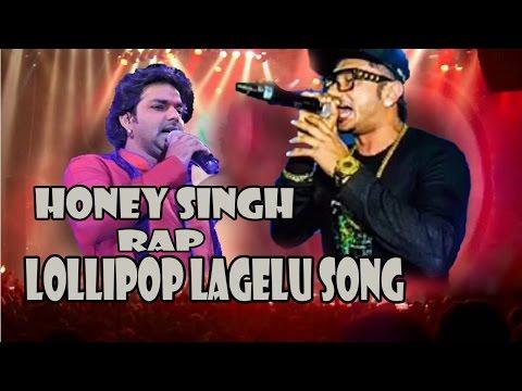 लॉलीपॉप लागेलू  - Bhojpuri Songs | Honey Singh's ag Bhojpuri Rap kamariya lollipop lagelu Song