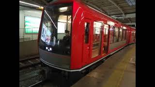 箱根登山鉄道 3000・3100形 アレグラ号 箱根湯本駅発車(2本)