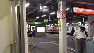 品川駅発メロ 鉄道唱歌3コーラス 快速ムーンライトながら号にて 2019.8.7