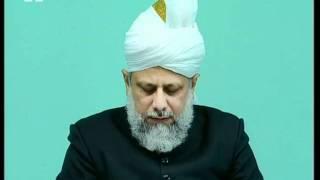 English Friday Sermon 21st October 2005 - Islam Ahmadiyya