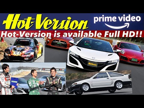 Japan's Cult-Classic Racing Show 'Hot-Version' Hits Amazon Prime