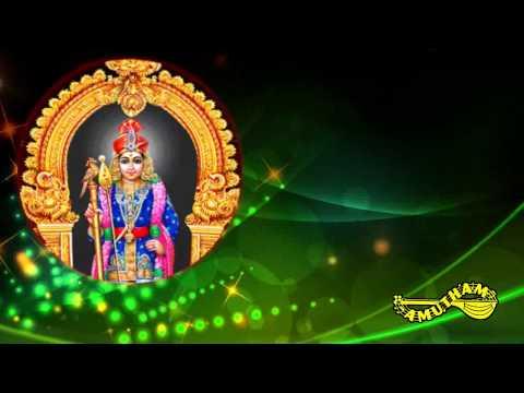 Vidalahuma- Murugan Pamalai- Nithyasree Mahadevan